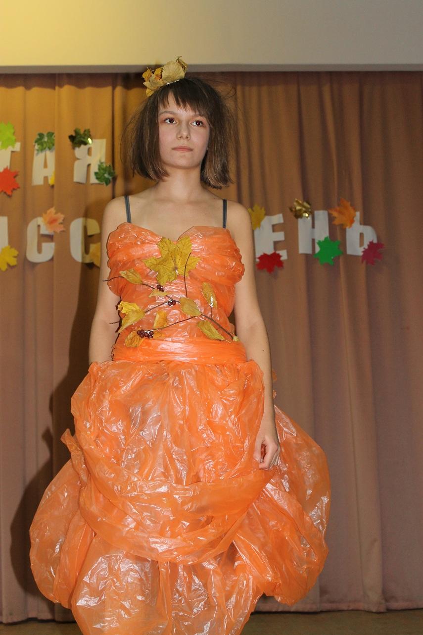 Платье для конкурса мисс осень 184