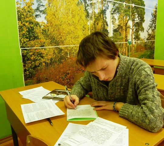 28 февраля в школе был проведен пробный